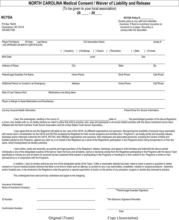 North Carolina Medical Release Form 1