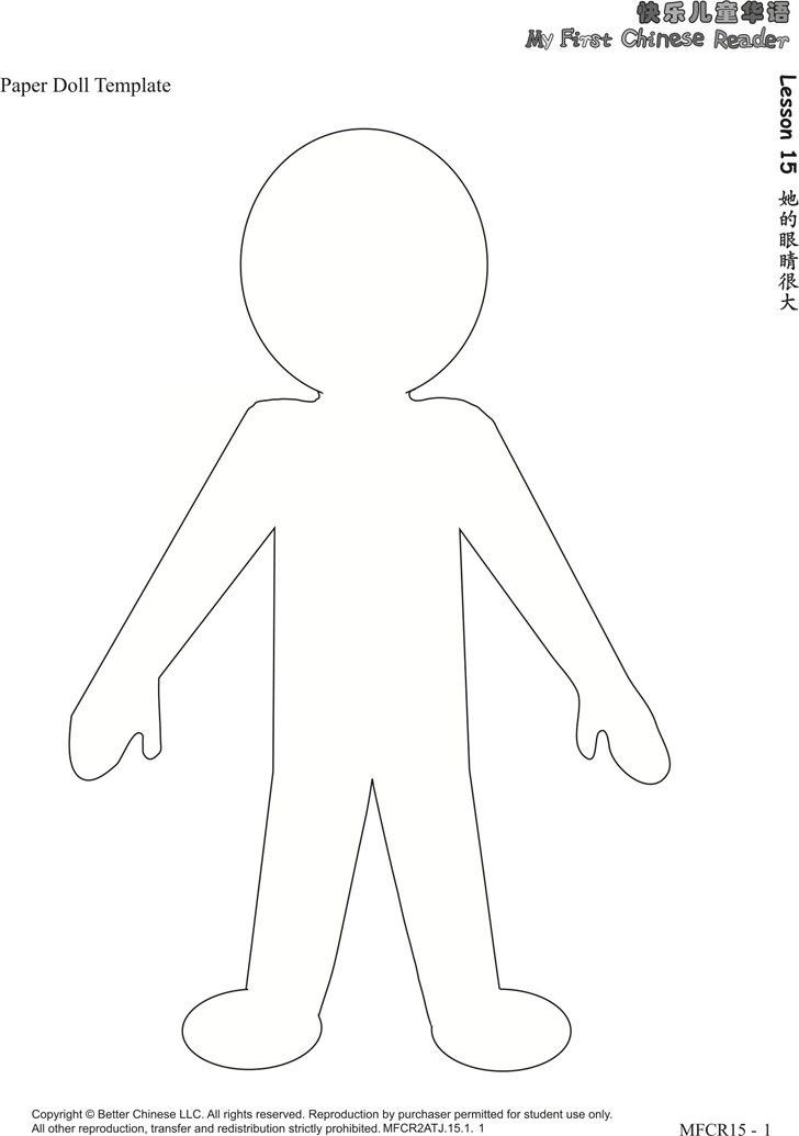 Paper Doll Template  Download Free  Premium Templates Forms