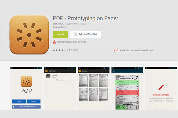Prototyping on Paper Tool