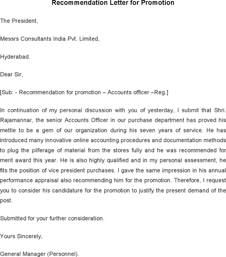 Employee Recommendation Letters   Download Free & Premium