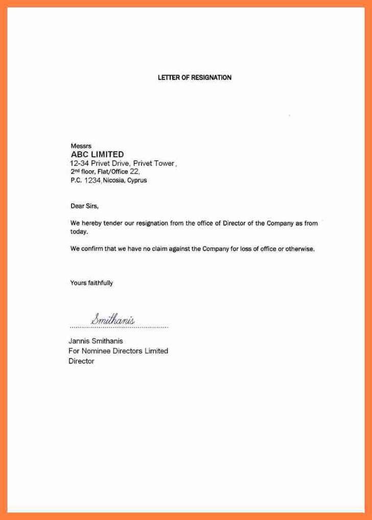Reporter Resignation Letter Template
