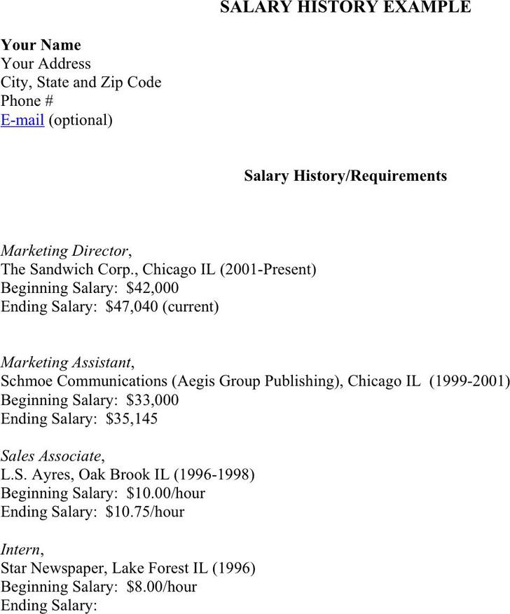 Salary History Example