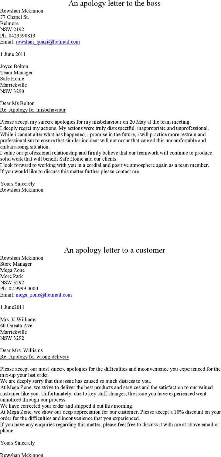 Sample Apology Letter 1