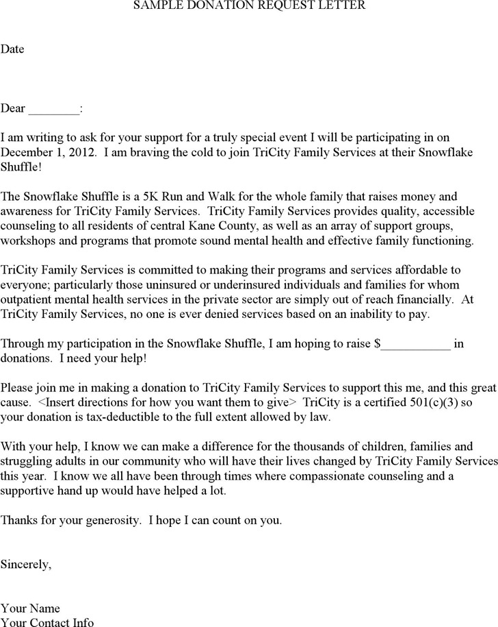 Sample Donation Request Letter
