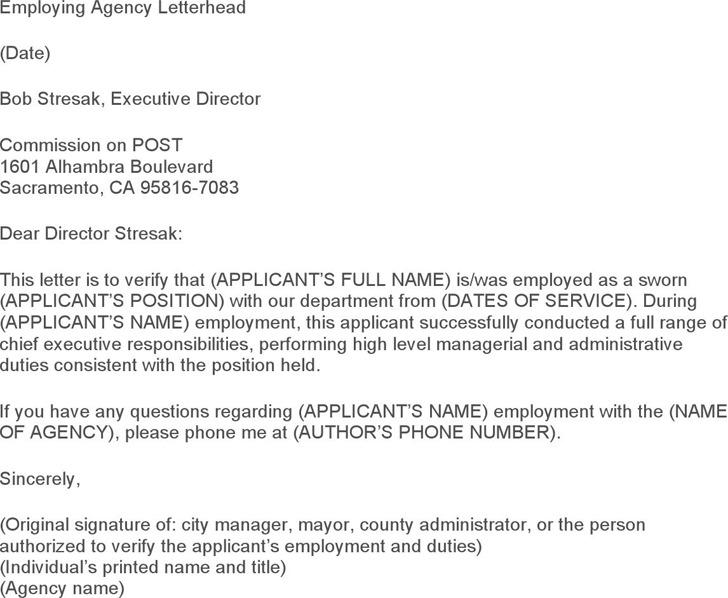 Sample Employment Verification Letter | Download Free & Premium ...