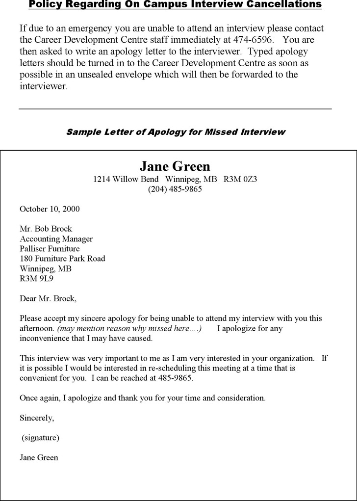 Sample Letter of Apology for Missed Interview 1