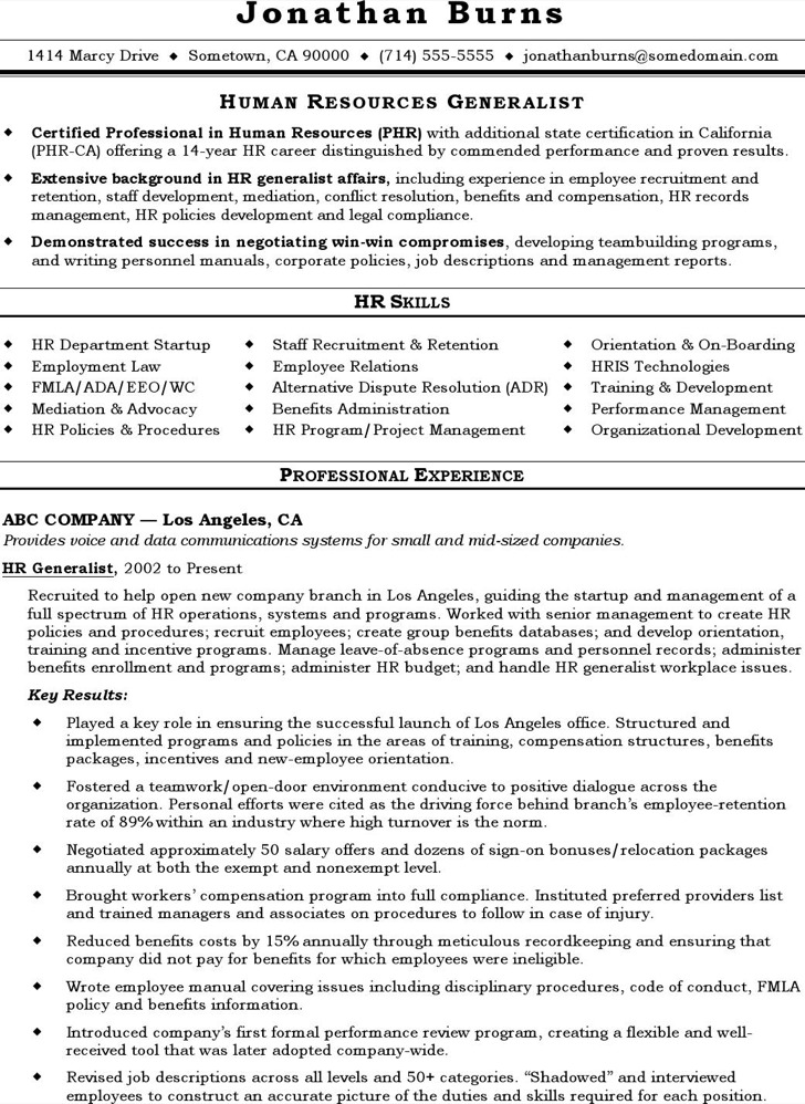 hr resume template