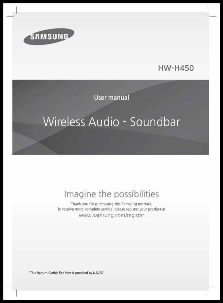 Samsung User's Manual Sample