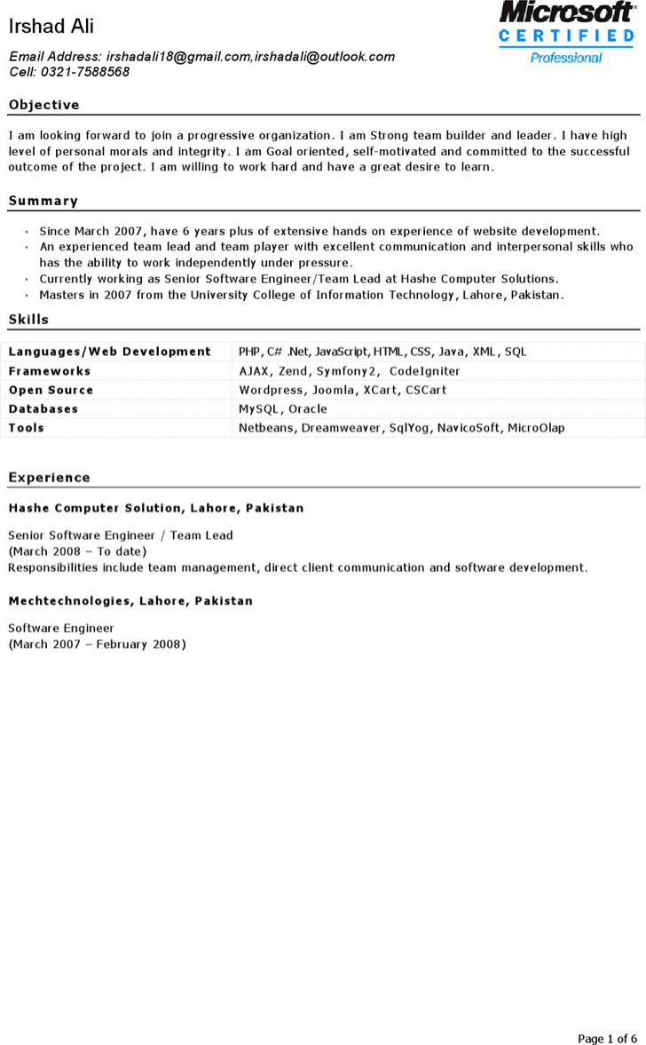 software engineer resume templates free
