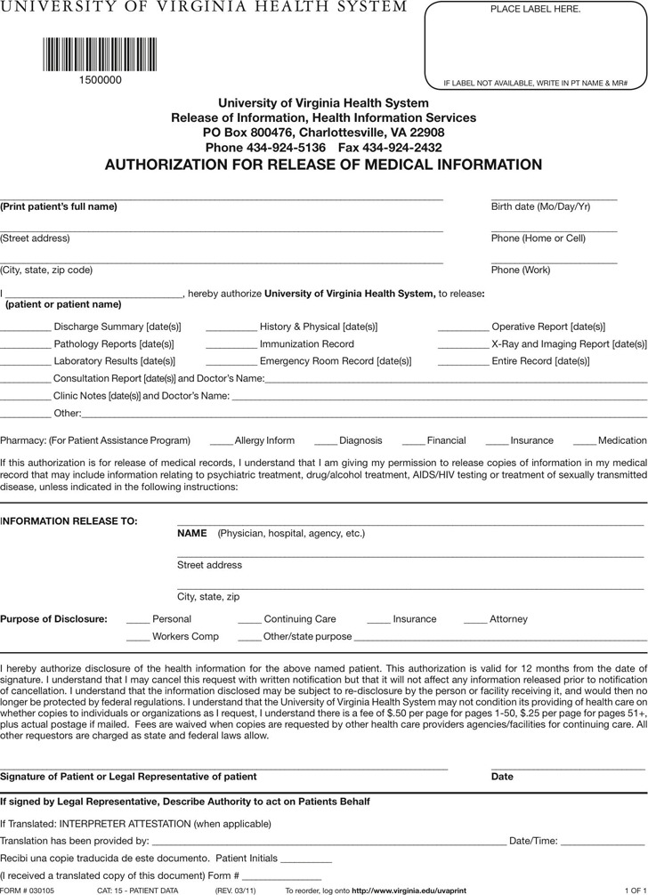 Virginia Medical Records Release Form 3